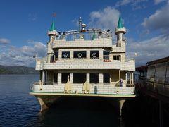 9時出航の洞爺湖遊覧船に乗ることにしました。