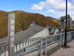 今日最初の目的地はみなかみ町の奈良俣ダム。