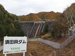 帰りしな須田貝ダムも軽く見学。奈良俣ダムを見学した後に見るとずいぶんコンパクトに感じますが、それでも高さは72mあります。高さの感覚が麻痺してきますね。