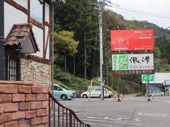 続いて一昨日高崎で食べたハムが美味しかった「育風堂」でハムやソーセージのお買い物。