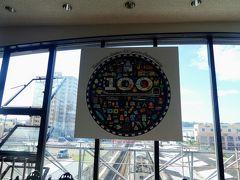 8:46館山駅に到着。 館山駅は100周年なのねおめでとう!って思ったら 100周年って2019年だったんですけど。