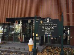 旭川から札幌までは高速飛ばして一直線!  まだ紅葉が見れる北大キャンパスを散策(^_^)  キャンパスマップもらって名所巡りスタート!