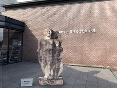 *http://www.tomioka-silk.jp/spot/sightseeing/detail/Myogi-Frusato-Museum.html(公式HP) この美術館では、昭和58年から開催されている「妙義山を描く絵画展」の入賞作品を展示。モデルになった妙義山を直に眺めながらの絵画鑑賞という試みは、全国的にも珍しく、自然と芸術を同時に楽しめる施設として好評を得ています。 とのこと、初めての場所です。