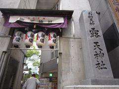 曽根崎のお初天神 露天神社