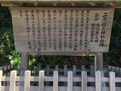 二見興玉神社は、御祭神に猿田彦大神を祀っています。開運や家内安全・交通安全に御利益があるといわれているそう。