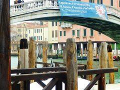 Ponte degli Scalzi  スカルツィ橋。サン・ポーロ地区に行けます。  グランカナールにかかる4つの橋の1つ。