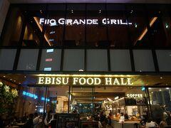 【RIO GRANDE GRILL 恵比寿/リオ グランデ グリル恵比寿】 これまたTVで見た、ブラジルバーベキューのシュラスコが食べられるレストラン 2階に上がります