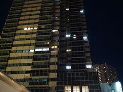 目的地、恵比寿ガーデンプレイスタワー