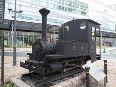 熱海駅にやって来ました。 今日からはSちゃんとEちゃんが加わって、4人旅になります。