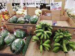 島とうふ屋からすぐのところにあるディスカウントストア(?)のビッグ2。 奄美のお土産など沢山あります。 奄美の黒糖焼酎やお菓子などを購入。