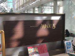 今回は朝食付プランなので、会場であるアマデウスへ。