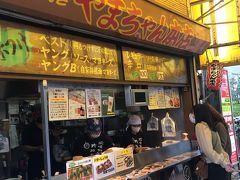 お昼になって少しお腹が空いたので、たこ焼きでも食べようと(またかい!)、調べていたら、やまちゃんという店が有名らしく来てみた。あべのハルカスの真裏にあたる。 駅の目の前にあり非常に便利だった。  調べてみると大阪でも1、2を争う有名店で、ミシュランにも掲載されたほどとの事。