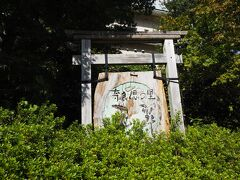 早めのホテルに到着。 今日のお宿は『奈良偲の里 玉翠』 場所は熱川の里山にあり静かに過ごすには良い所です。  奈良偲の里 玉翠 https://www.gyokusui.jp/