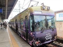 琵琶湖ホテルに荷物を預け、京阪石山坂本線の浜大津駅から比叡山口まで向かいます  すると、こんなに素敵な電車が来てくれ、テンション↑↑↑  浜大津駅で、4000円で、ケーブルカー、比叡山参拝、シャトルバス、この電車などが乗れる切符を購入しました