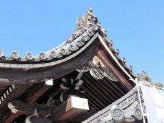 すぐお隣は生源寺