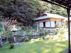 小堀遠州作の客殿庭園