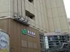 恵比寿駅にやってきたのは去年以来、ガーデンプレイス側とは反対側です。