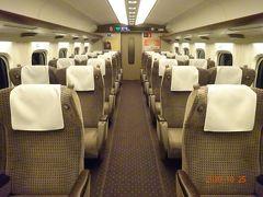 他のツアーの人が岡山駅で下車しましたので、後側はこんな状態です。