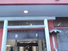 霧島神宮駅は国分駅から一駅280円(20.11現在)。駅間距離が長い。