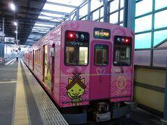 「ご縁電車しまねっこ号Ⅱ」にたまたま乗れました。