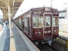 石橋阪大駅で発車を待つ箕面行電車。こっちは5100型だよ。私が小学生の頃、神戸線を走ってた電車。もう製造45年?