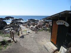 続いて、湯泊温泉から約1.6km歩いて平内海中温泉へ。