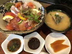 串間活〆ぶりブリ丼ぶり1,000円 お刺身と漬け半々 胡麻だれと味噌だれ