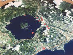 支笏湖から洞爺湖に向かう途中の道の駅で小休止!