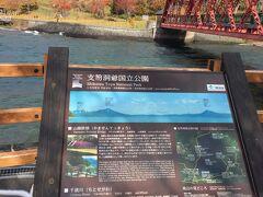 この鉄橋で有料駐車場方面と繋がってるようです。  千歳川に架かる「山線(やません)鉄橋」!
