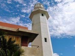 野島埼灯台に到着。 こちらは登れる灯台のうちの1つ。