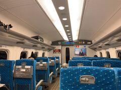こういう時に便利なEX-IC予約。 当日でも早い新幹線に予約変更がラクラク出来ちゃったので、当初の予定よりも1時間ほど早く東京に到着出来そうです。