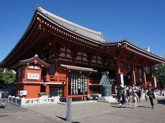 【浅草寺 本堂】 久々に見ましたが やっぱり大きいです 青い空に堂々とし、よく映えます