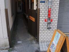 【CEDOK zakkastore(チェドックザッカストア)】 ビルの谷間の路地裏にあるチェコ雑貨の店