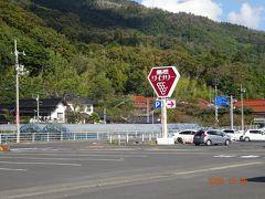 ランチを出雲大社から車で10分ほどの場所にあります、島根ワイナリーでいただきます