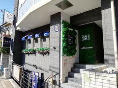 途中で通りかかった香港粥の店にも入りました。