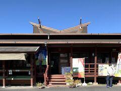 観光案内所で地図を貰って出発。ここには野菜売店、観光資料、無料のお茶、霧島ジオパ-ク案内があり、又、霧島周遊バスパスを購入出来る。