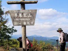標高271mなのに、ものすごく登り切った感を味わうことが出来ました。