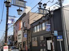 再び歩き始め、飯能第一小学校の横を通り「飯能銀座通り」に入りました。