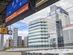 阪神電車の本拠地、野田駅