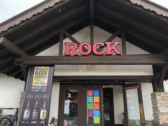 萌木の村 ROCK  朝食でお腹いっぱいだったけど やっと食べられそうになったので来ました  実は初ROCKです☆