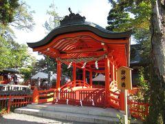 塩田平の散策も「中禅寺」から、ここ「生島足島神社」まで6時間かけて歩き通しました
