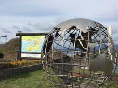 やはりニセコはお天気良くなさそうなんで、南側の室蘭の地球岬に来ました!