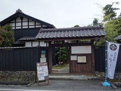 大野藩の財政を建て直し、家老も務めた内山家の武家屋敷にやってきました。 こちらもキャンペーンクーポンが利用できます。