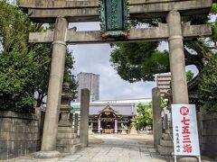 恵美須神社さんは 城跡ではないのかな?