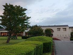 今日お世話になる小田急箱根レイクホテルです。散歩道を歩いて来ました。いい場所にあります。