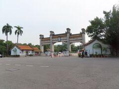 澄清湖入口の門:観光大門