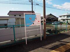 桜川駅。この駅は駅舎が古くていい感じなのですが……。