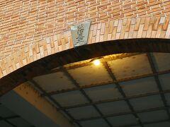 明治5年に明治政府が設立した官営の製紙工場。