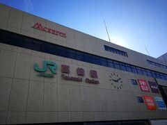 2日目は天気が良くて横川に行きます。