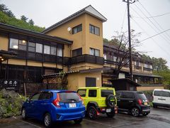 10時前に家でて、 お昼食べたりしてもうすぐ15時。 とーちゃく!  雨降ってたのでスタッフさん傘持って お出迎えしてくれました。  車でると、んーーくさい! 硫黄好きにはたまらないオイニー。  車のナンバーはほとんど首都圏。 東京の方たちの旅の我慢には 敬服せずにはいられません… 思う存分ごゆるりと!